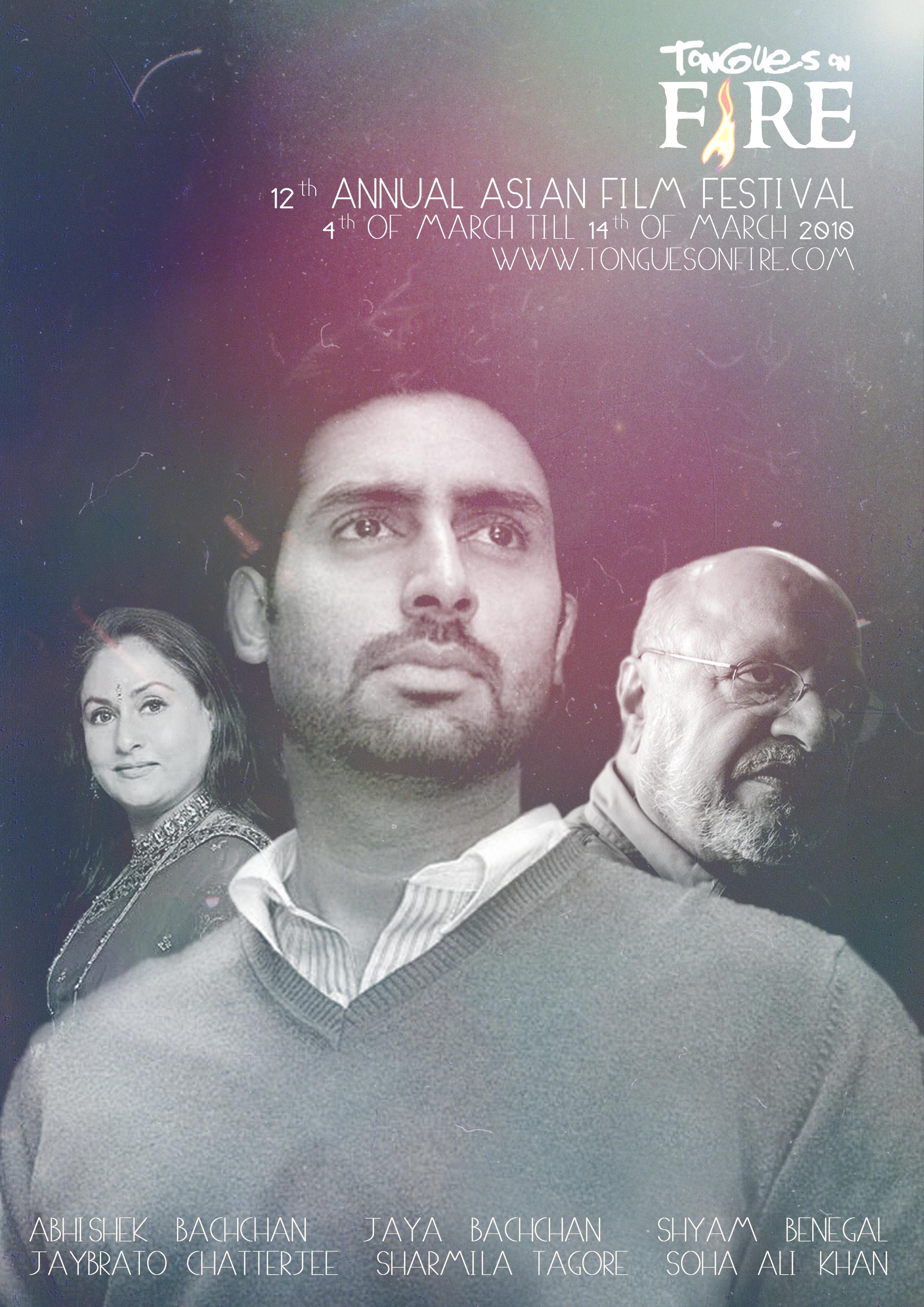 London Indian Film Festival 2010 poster